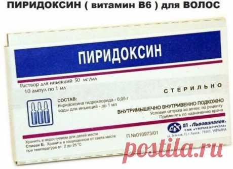 Салонный уход не выходя из дома: маска с пиридоксином
