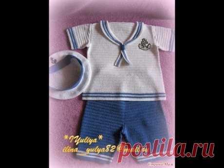 "Вязаный костюм ""Морячок"". Мастер-класс. Crochet for Boys. tutorial"