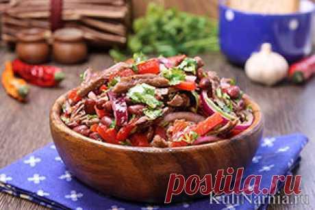 Салат «Тбилиси» рецепт с фото пошагово Салат «Тбилиси» с красной фасолью и говядиной — красочное, быстро насыщающее и очень аппетитное блюдо! В состав закуски входят самые простые ингредиенты.
