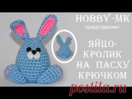 Яйцо кролик на Пасху