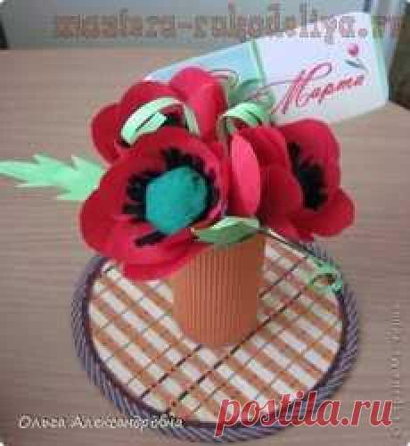 Мастер-класс по созданию цветов из бумаги: Подарки для мамы Мастер-класс по созданию цветов из бумаги: Подарки для мамы