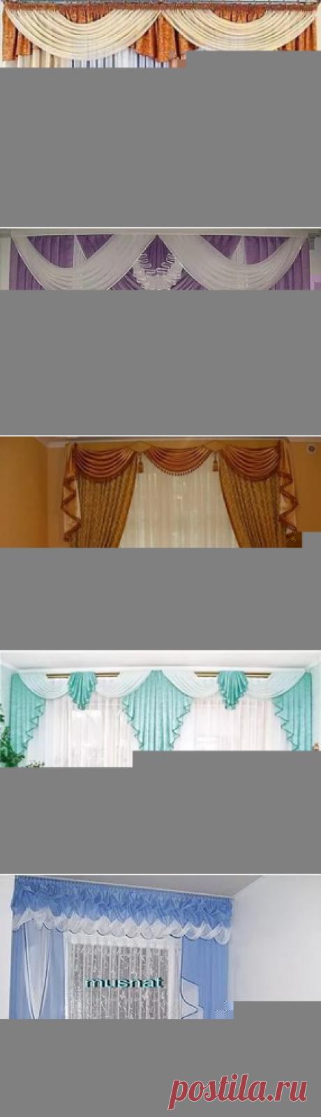 Шторы из портьерной ткани для зала с выкройками: 18 тыс изображений найдено в Яндекс.Картинках