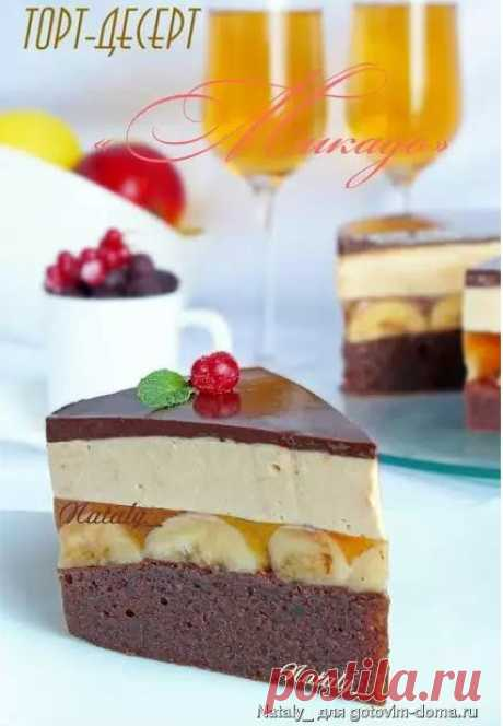 """Торт-десерт """"Микадо"""""""