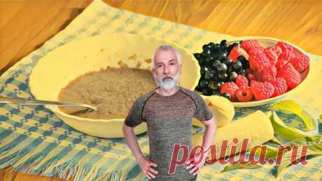 Рецепт вкусной и полезной каши из льна за 5 минут | Мудрый ЗОЖник | Яндекс Дзен