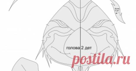 Дикий вепрь.pdf