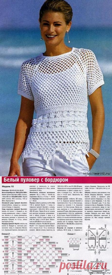 Белый ажурный пуловер.