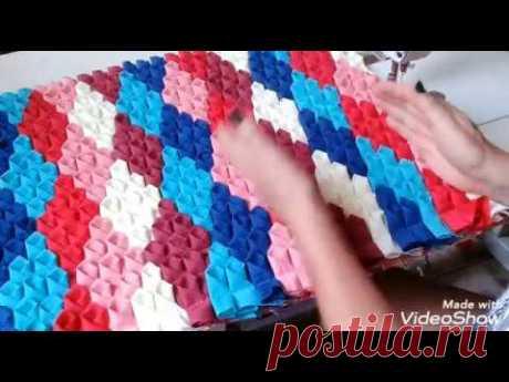 El tapiz pequeño hermoso