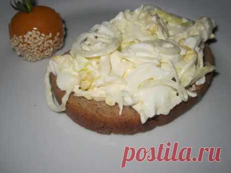 Закуска из яблок на ржаном хлебе. - Вкусно с Любовью - медиаплатформа МирТесен