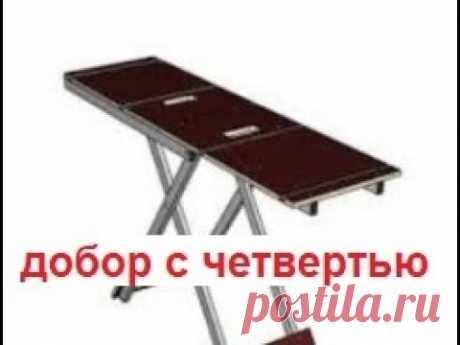 Верстак+циркулярка (добор с четвертью)