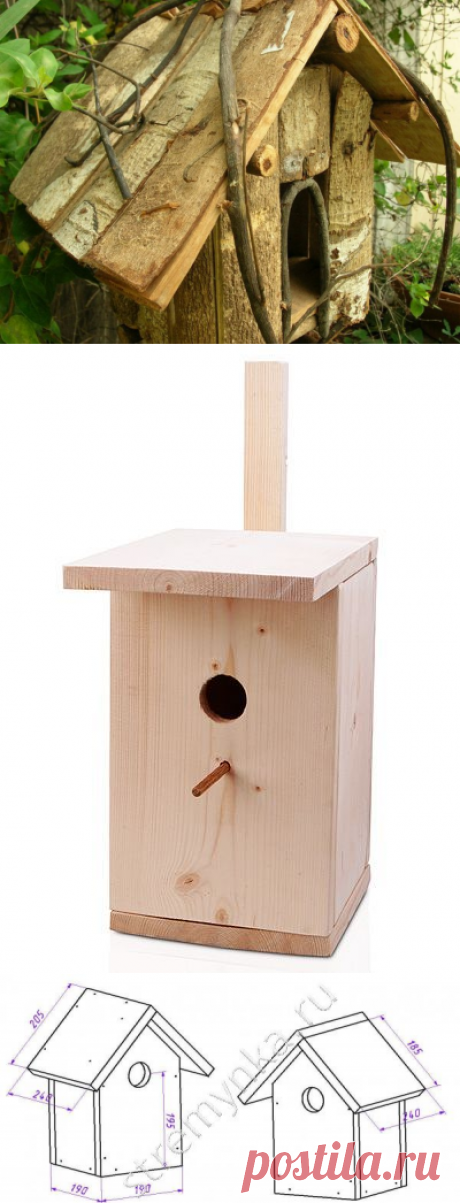 Домики для птичек — 6 соток