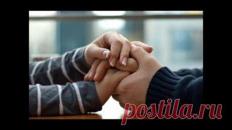 О сохранении отношений