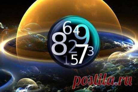Как узнать свою кармическую задачу с помощью нумерологии - Портал в неведомое - медиаплатформа МирТесен
