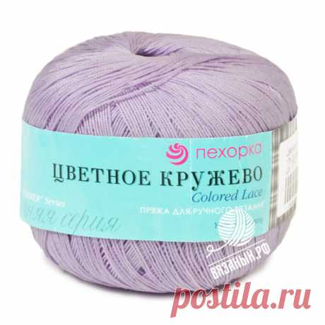 Пряжа Пехорский текстиль Цветное кружево – купить по самой дешевой цене: 72 руб. в интернет-магазине Вязаный.рф