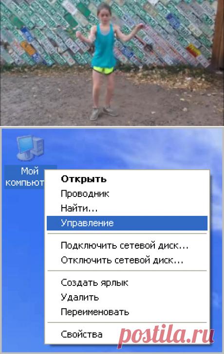 Что делать, если забыл пароль пользователя для входа в систему.