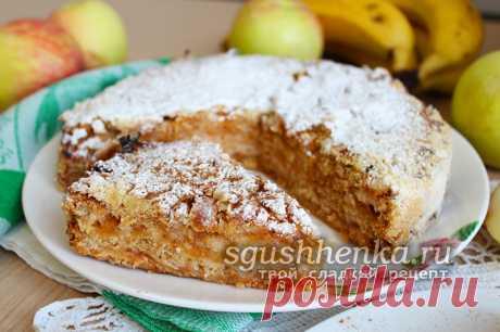"""Насыпной яблочный пирог """"Три стакана"""": очень простой и вкусный Предлагаем вам испечь вместе с нами очень интересный насыпной пирог «Три стакана» с яблоками. Выпечка получается невероятно вкусной. Рецепт приготовления очень простой."""