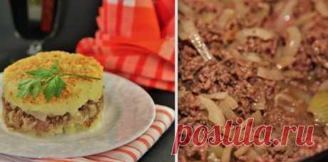 Картофельная запеканка с мясом «Кусочек услады» - Счастливый формат