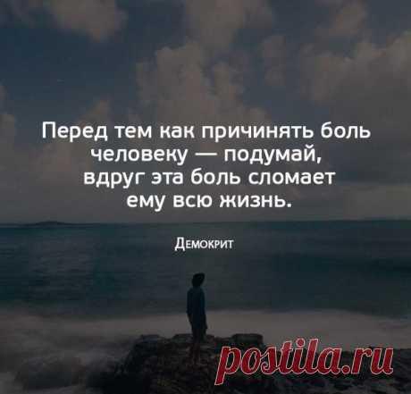1520018386_5.jpg (604×579)