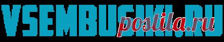 Чешский бисер Preciosa купить - интернет магазин ВсемБусики Большой ассортимент чешского бисера Прециоза в России. Создавайте уникальные украшения с бисером Preciosa от интернет-магазина Всем Бусики. Заказывайте с доставкой и наложенным платежом!