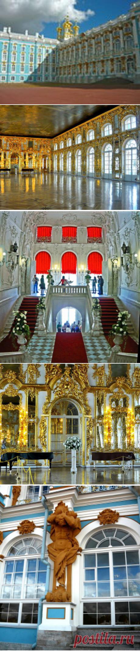 Екатерининский дворец!