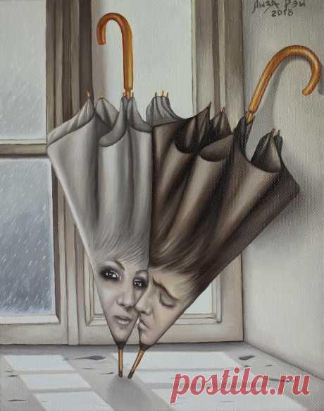 Лиза Рэй –  Влюбленные зонтики Lisa Ray - Enamored umbrellas 50Х40, 2018 canvas, oil  - холст, масло #surreal #surrealism #超現實主義 #surréalisme #surrealismo #painting #LisaRay #сюрреализм #ЛизаРэй #живопись #картины #художник #art #искусство #зонт #зонтик #любовь #окно #дождь #подоконник #двое #rain #umbrella #window #love #two #windowsill