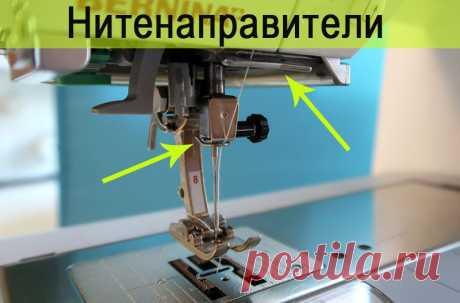 Уроки шитья на машинке | ШЬЮ САМА
