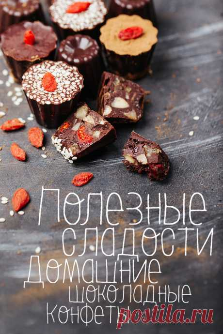 Рецепт домашних шоколадных конфет.