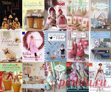 """Все книги """"Тильда"""" (с выкройками)!!!  Все книги под брендом """"Тильда"""" (Tilda), изданные удивительной художницей Тони Финангер (Tone Finnanger)."""