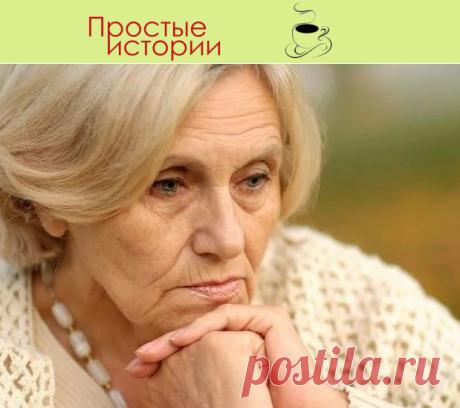 Внучек перестали пускать в гости к бабушке... - Простые истории