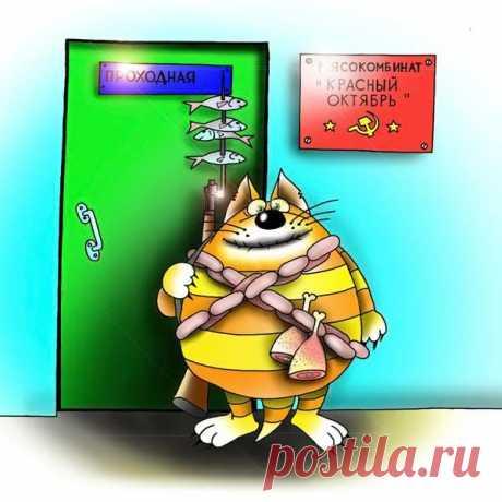 Блог.ру - elonca - Карикатурные коты Ёлкина