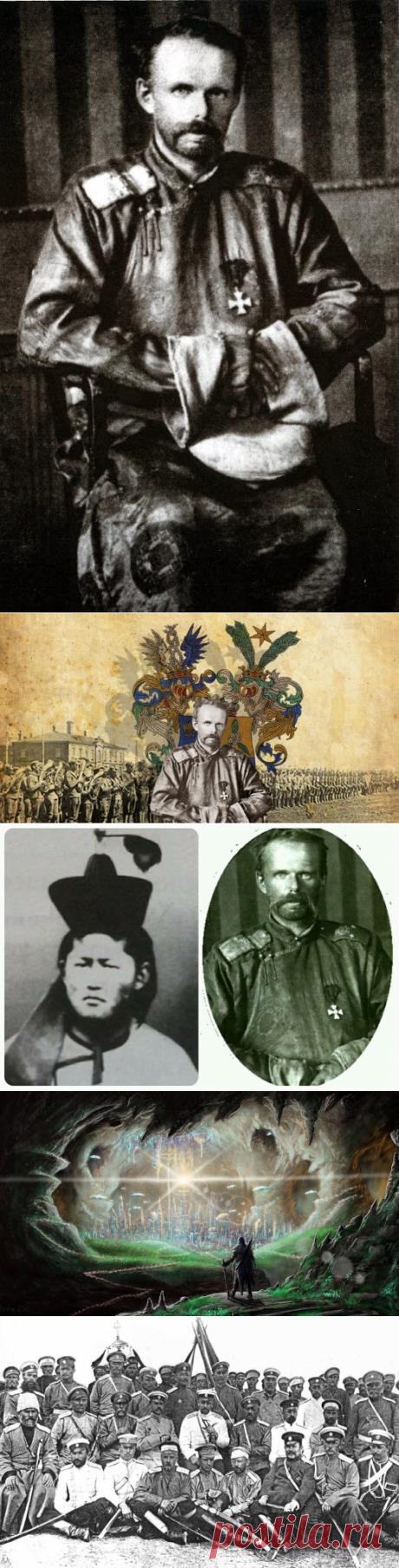 Буддийский бог войны: Как беглый русский офицер возродил империю Чингисхана | Знаете ли вы, что... | Яндекс Дзен