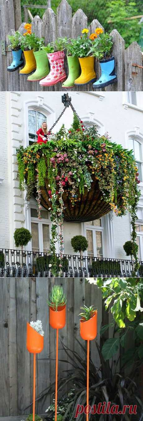 Все в сад! / Цветы / Модный сайт о стильной переделке одежды и интерьера