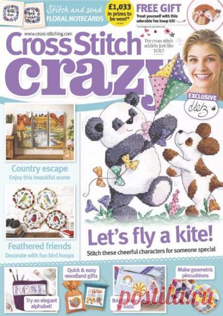 (+1) Cross Stitch Crazy No. 232 2017 (embroidery cross)