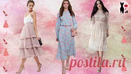 Романтический стиль является самым женственным направлением в моде. Трогательные рюши, светлые расцветки, ткани с цветочным мотивом, бантики и декор.