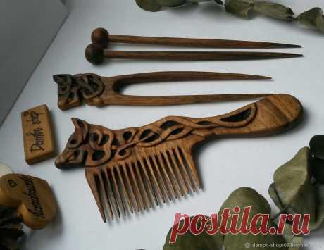 Набор для волос ореховый – купить в интернет-магазине на Ярмарке Мастеров с доставкой - FI7ZVRU | Нальчик