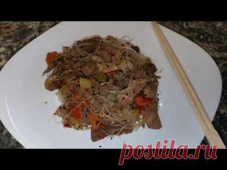 От этого невероятного блюда будут в восторге не только любители азиатской кухни! - YouTube