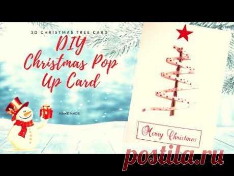 Как сделать объемную открытку из бумаги на Новый год - мастер класс!