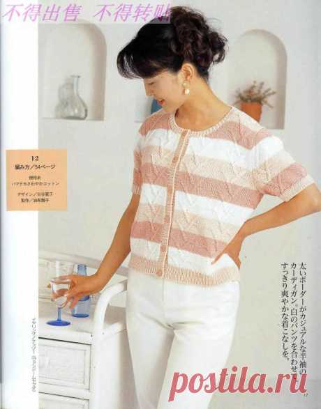 Примеры ажурных вязаных изделий из японского журнала   Сундучок с подарками   Яндекс Дзен