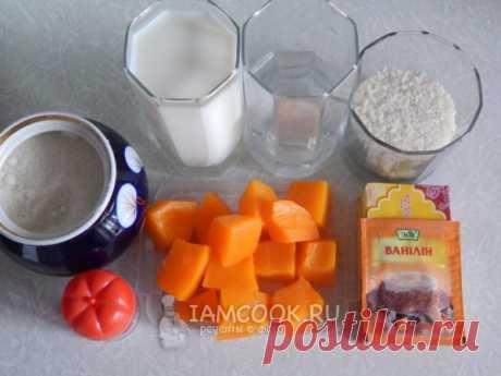 Тыквенная каша на молоке — рецепт с фото пошагово. Как приготовить молочную кашу из тыквы с рисом?