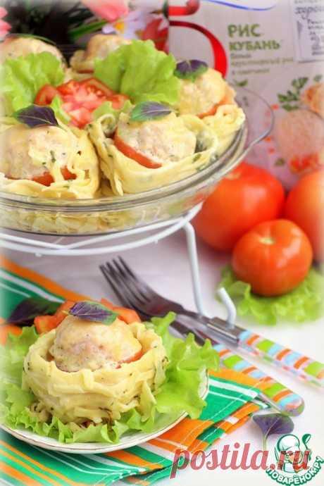 Тефтели, запеченные в макаронных гнездах – кулинарный рецепт