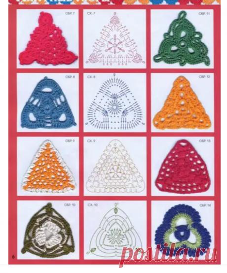 Треугольные мотивы крючком. | Ленка творит! | Яндекс Дзен