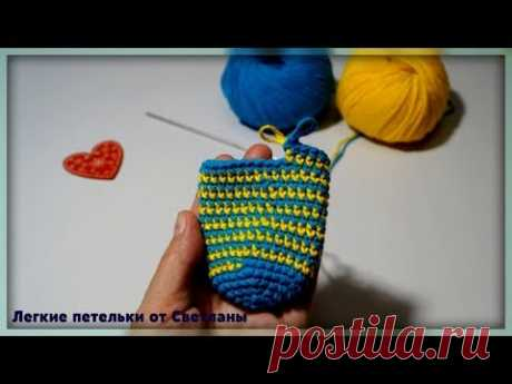 НАЧИНАЮЩИМ №2 Ровные полоски  Amigurumi Crochet Circle