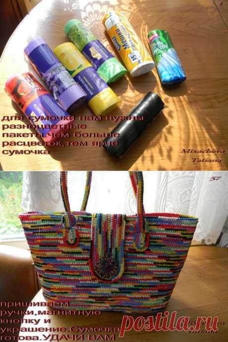 сумки из пакетов для мусора | РУКОДЕЛИЕ