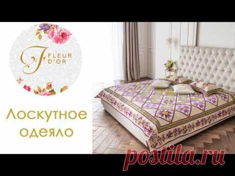 Лоскутное одеяло Валентины Букеевой. Эксклюзив.