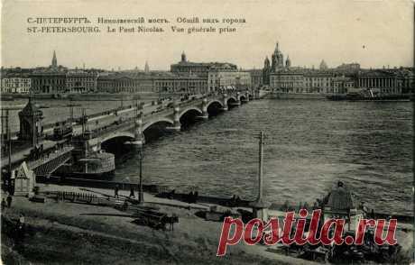 Мост от Питера до Твери И носило меня, как осенний листок.Я менял города, я менял имена.(с)