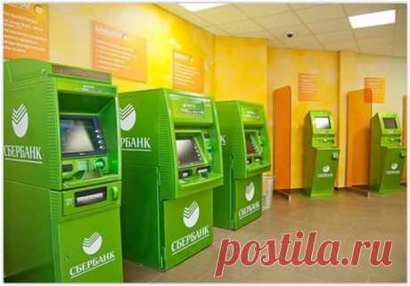 Делюсь способом, который поможет вернуть съеденную банкоматом карту за минуту!
