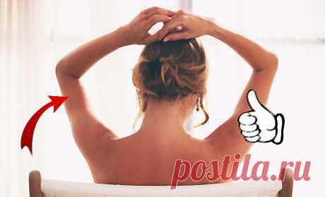 Я делаю это упражнение 1 минуту в день – и никакой дряблости рук! | Красивая и Успешная | Яндекс Дзен