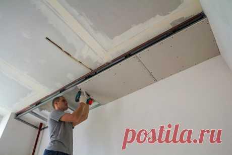 Снимите натяжные потолки и уберите арку на кухне: что нужно изменить в квартире прямо сейчас   Дзен, что нового   Яндекс Дзен
