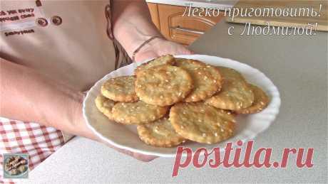 Галетное печенье. Готовится легко и просто, а получается очень вкусно. | Легко приготовить! С Людмилой! | Яндекс Дзен