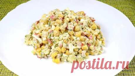 Салат с кукурузой Очень простой салатик на каждый день.Ингредиенты (на 2 порции):Крабовые палочки – 100 гр.Картофель отварной – 2 шт.Кукуруза консервированная – 100 гр.Яйца отварные – 2 шт.Зелень укропа – пучокМайонез по вкусуСоль по вкусуПриготовление:1. Картофель и...