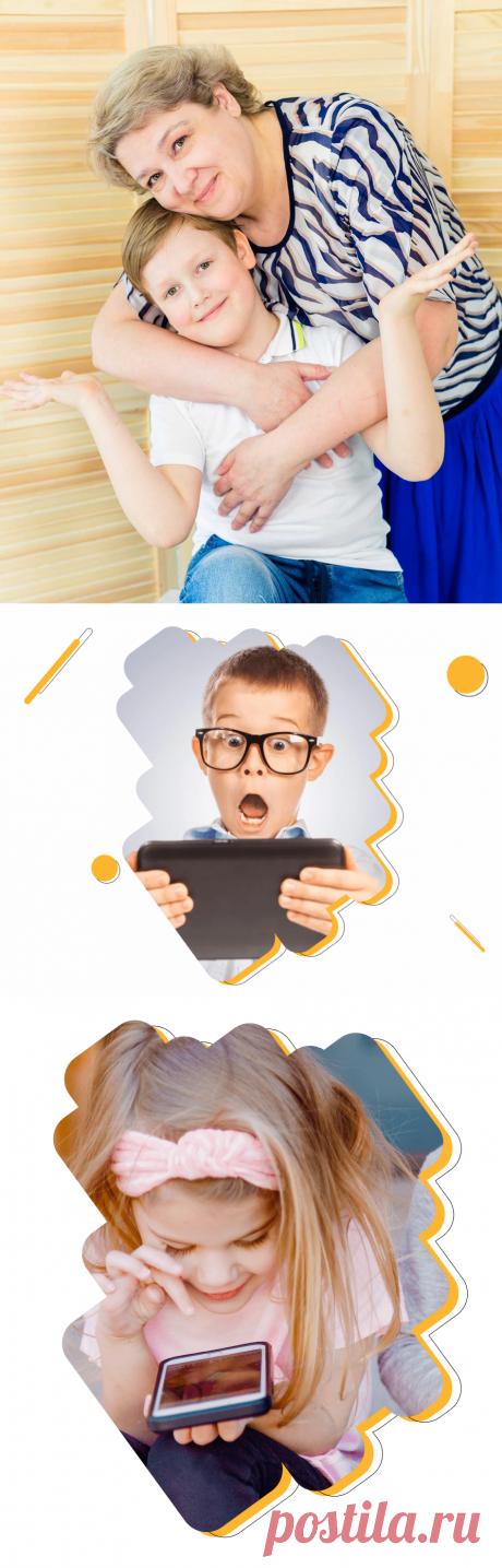 💻 Как оградить ребенка от опасностей интернета  и сохранить с ним доверительные отношения  📲